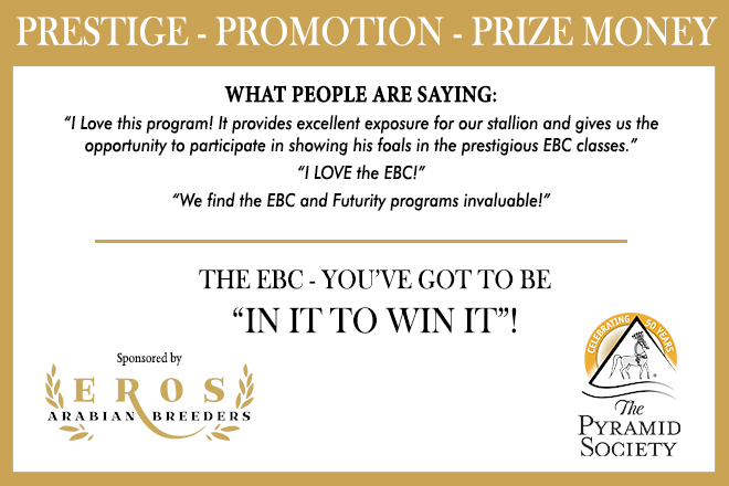 EBC Sponsor image for website 072718.png